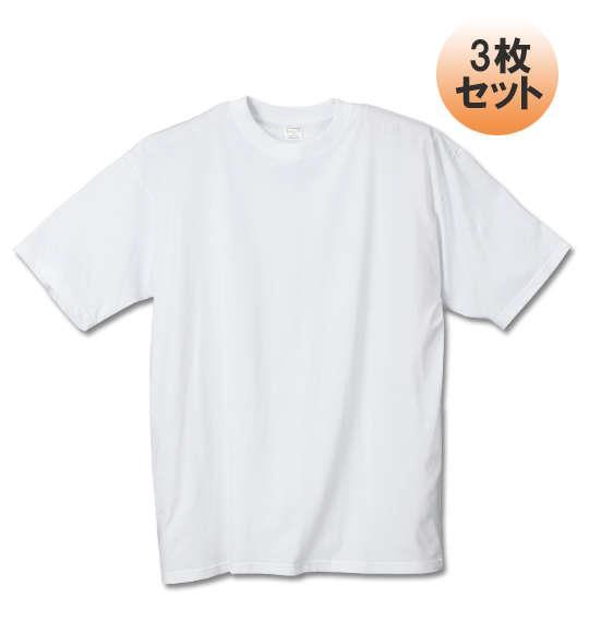 大きいサイズ メンズ クルーネック 半袖 Tシャツ 3枚セット 半袖Tシャツ ホワイト 1158-5180-1 3L 4L 5L 6L 7L 8L