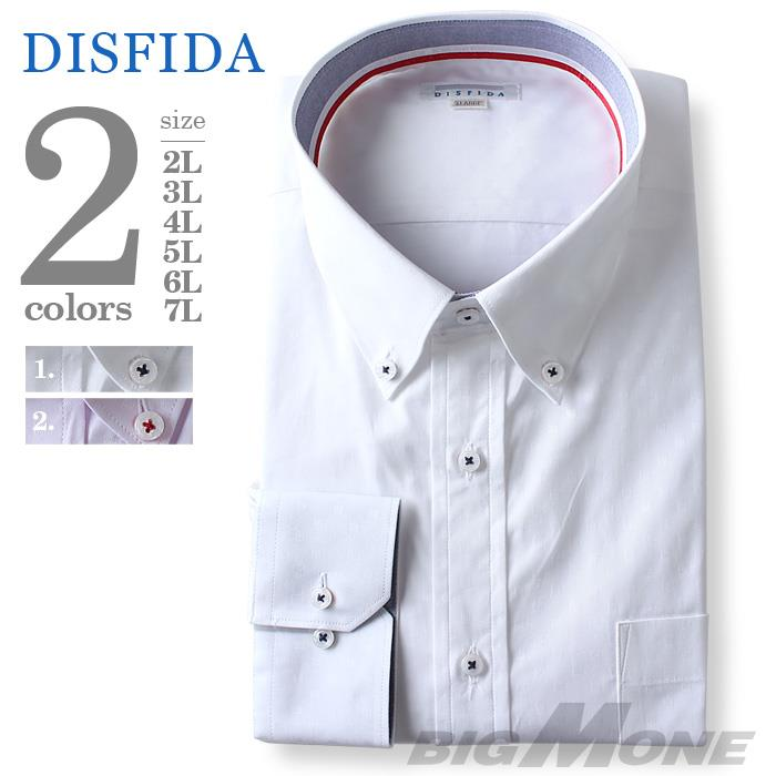 2点目半額 大きいサイズ メンズ DISFIDA 長袖 Yシャツ ビジネス 長袖 ワイシャツ ボタンダウンシャツ 台衿裏テープ2本付 45711