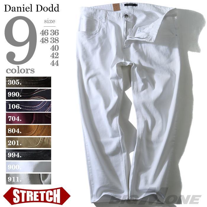 大きいサイズ メンズ DANIEL DODD バックシンチ付 ストレッチ 5ポケット パンツ azp-299