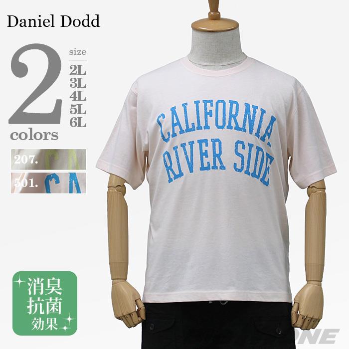 タダ割 大きいサイズ メンズ DANIEL DODD 半袖 Tシャツ プリント 半袖Tシャツ CALIFORNIA RIVER SIDE azt-160232