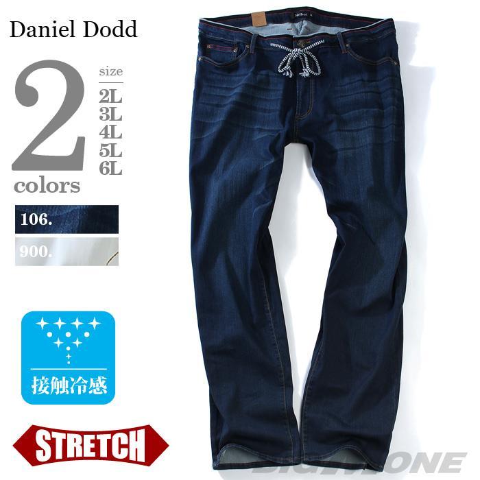大きいサイズ メンズ DANIEL DODD 接触冷感 ウエストリブ デニムパンツ ジーパン デニム azd-179