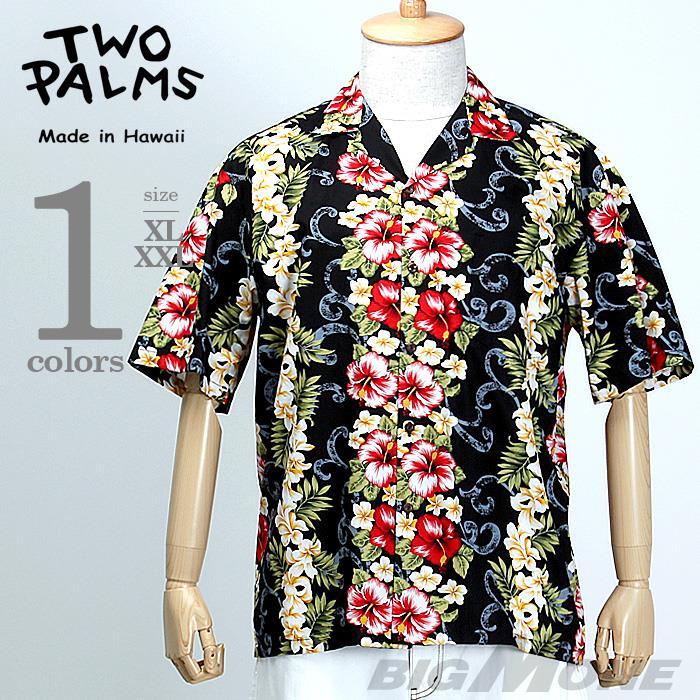 大きいサイズ メンズ TWO PALMS  半袖アロハシャツ MADE IN HAWAII 501c-k-pp