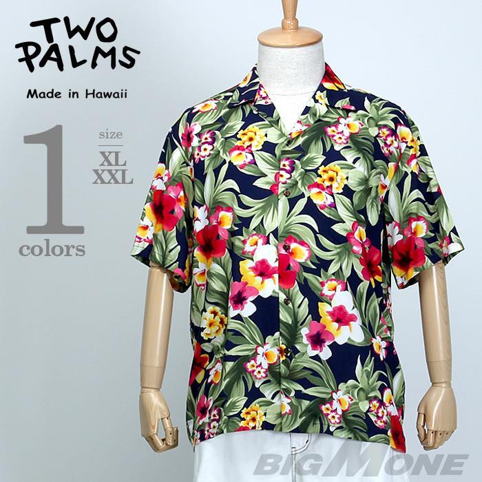 大きいサイズ メンズ TWO PALMS  半袖アロハシャツ MADE IN HAWAII 501r-k-nan