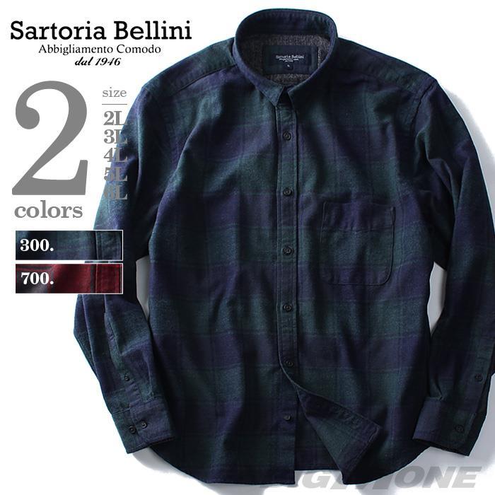 大きいサイズ メンズ SARTORIA BELLINI シャツ 長袖 チェック オーバーシャツ azsh-160414