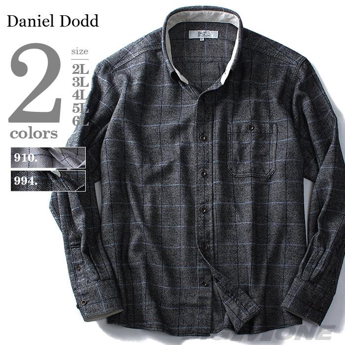 大きいサイズ メンズ DANIEL DODD シャツ 長袖 ヘビー フランネル チェック ボタンダウンシャツ azsh-160519