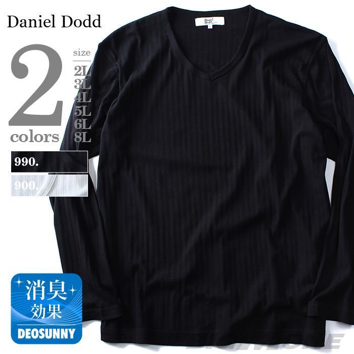 大きいサイズ メンズ DANIEL DODD Tシャツ ロンT 針抜き Vネック ロングTシャツ azt-160459