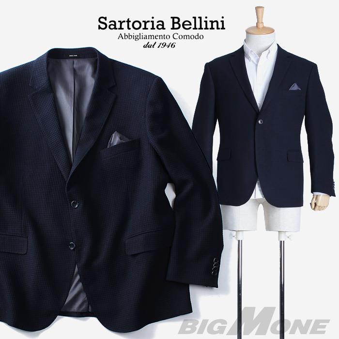 大きいサイズ メンズ SARTORIA BELLINI ワッフル 2ツ釦 ジャケット azjk-1625