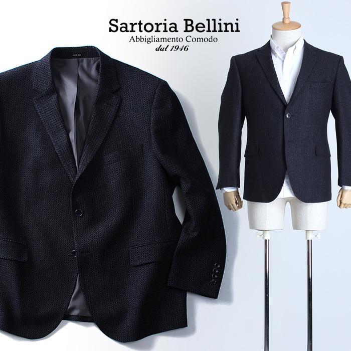 大きいサイズ メンズ SARTORIA BELLINI ウール混 2ツ釦 ジャケット azjk-1626