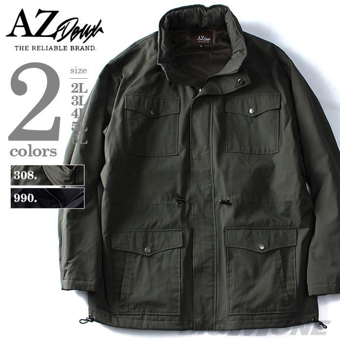 大きいサイズ メンズ AZ DEUX ボリュームネック M-65 中綿ジャケット azb-1338
