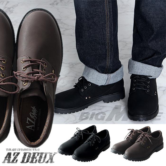 大きいサイズ メンズ AZ DEUX シューズ ブーツ ローカット ワークブーツ azsn-169008