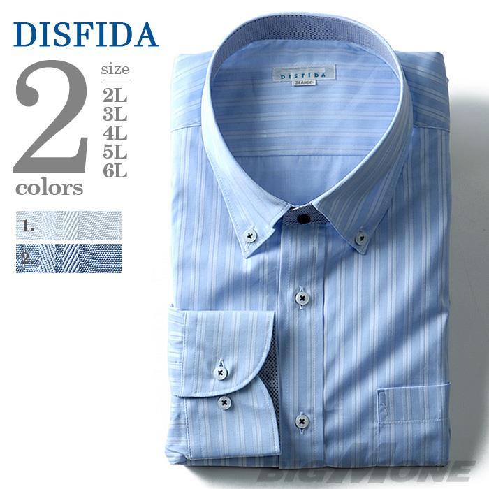 2点目半額 大きいサイズ メンズ DISFIDA 長袖 Yシャツ ビジネス 長袖 ワイシャツ ボタンダウンシャツ シングル 台衿裏表別布 46712