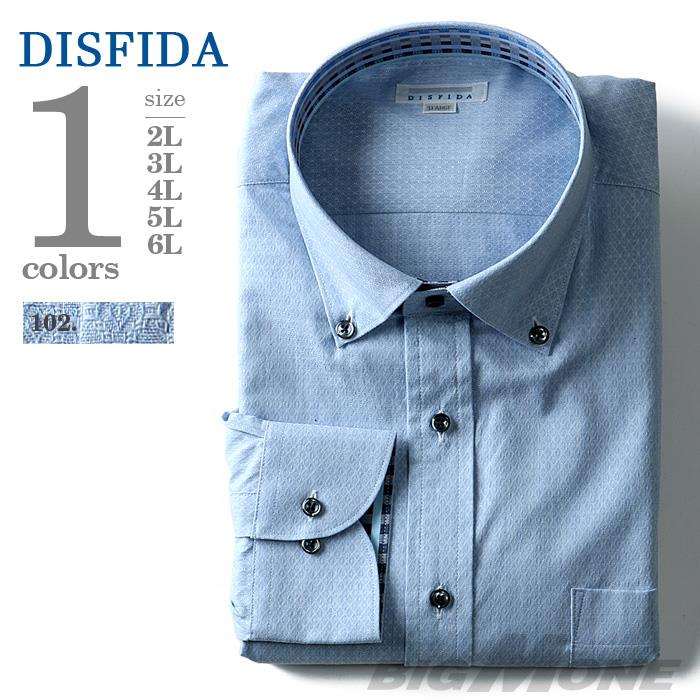2点目半額 大きいサイズ メンズ DISFIDA 長袖 Yシャツ ビジネス 長袖 ワイシャツ ワイドボタンダウンシャツ シングル 46715