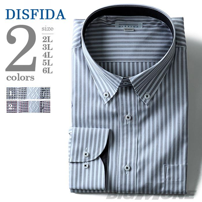 2点目半額 大きいサイズ メンズ DISFIDA 長袖 Yシャツ ビジネス 長袖 ワイシャツ ボタンダウンシャツ シングル 46718