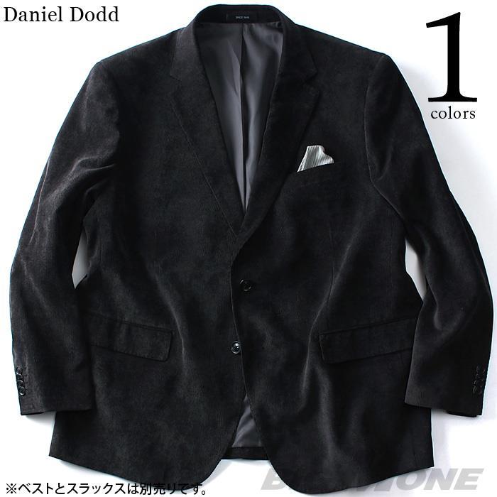 大きいサイズ メンズ DANIEL DODD セットアップ マイクロコール ジャケット azjk-1623