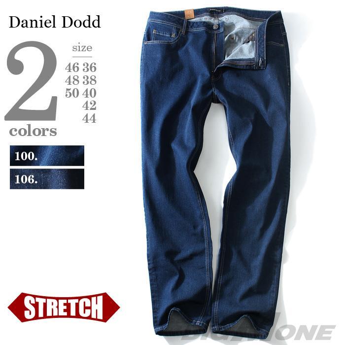 大きいサイズ メンズ DANIEL DODD ベーシック ストレッチ デニムパンツ オールシーズン ジーパン デニム azd-181
