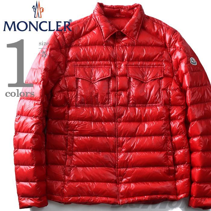 大きいサイズ メンズ MONCLER  GREGOIRE ダウンジャケット 直輸入品 41995-99