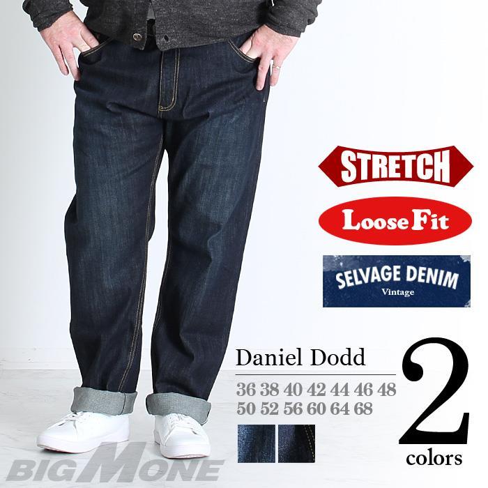 大きいサイズ メンズ DANIEL DODD ルーズフィット セルビッジ ストレート デニムパンツ ジーパン デニム azd-189