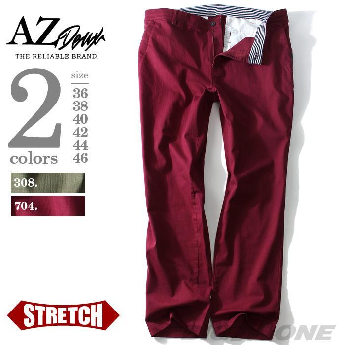 大きいサイズ メンズ AZ DEUX ダブルポケット ストレッチパンツ azp-1225
