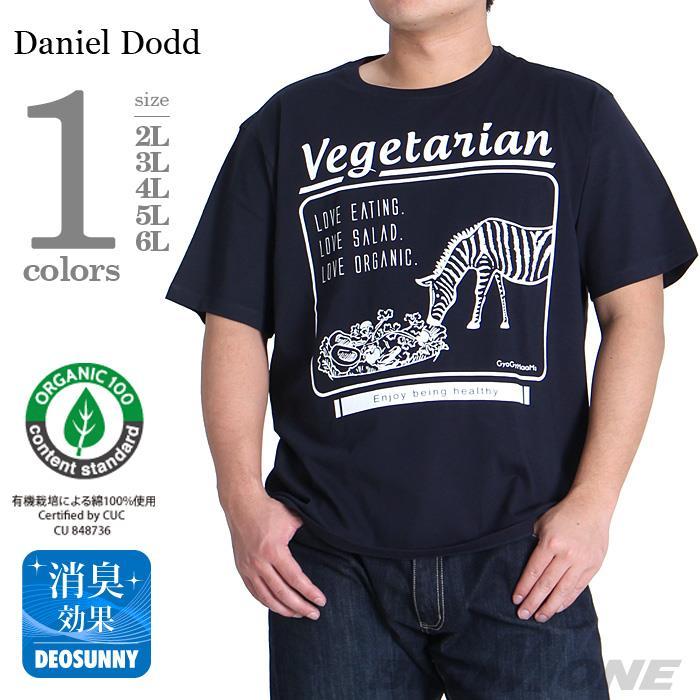 大きいサイズ メンズ DANIEL DODD 半袖 Tシャツ プリント 半袖Tシャツ Vegetarian オーガニックコットン azt-170261
