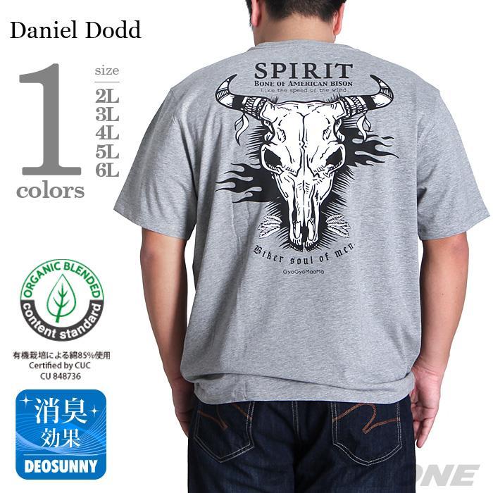 大きいサイズ メンズ DANIEL DODD 半袖 Tシャツ バックプリント 半袖Tシャツ SPIRIT オーガニックコットン azt-170263