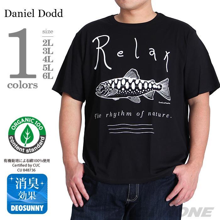 大きいサイズ メンズ DANIEL DODD 半袖 Tシャツ プリント 半袖Tシャツ Relax オーガニックコットン azt-170266