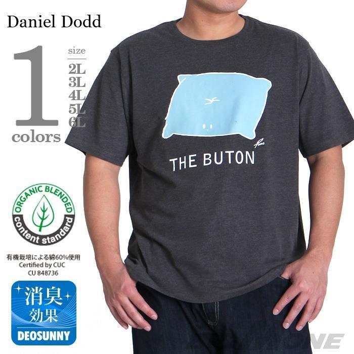 大きいサイズ メンズ DANIEL DODD 半袖 Tシャツ プリント 半袖Tシャツ THE BUTON オーガニックコットン azt-170274