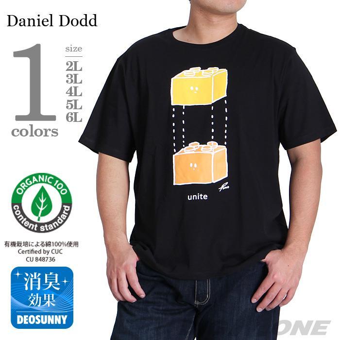 タダ割 大きいサイズ メンズ DANIEL DODD 半袖 Tシャツ プリント 半袖Tシャツ unite オーガニックコットン azt-170276