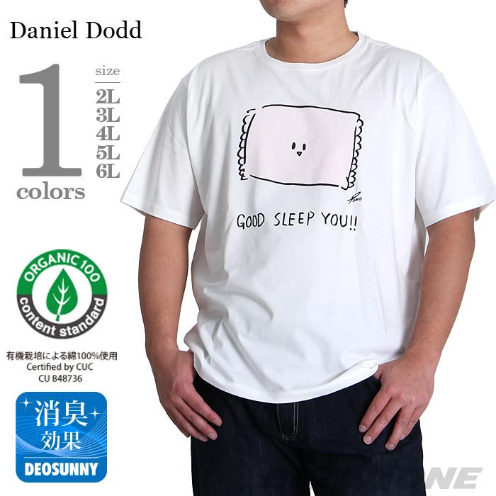 大きいサイズ メンズ DANIEL DODD 半袖 Tシャツ プリント 半袖Tシャツ GOOD SLEEP YOU!! オーガニックコットン azt-170278