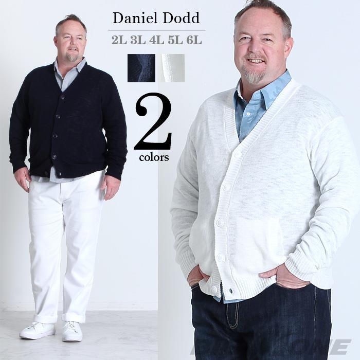 大きいサイズ メンズ DANIEL DODD スラブ糸 ニット カーディガン azk-170194