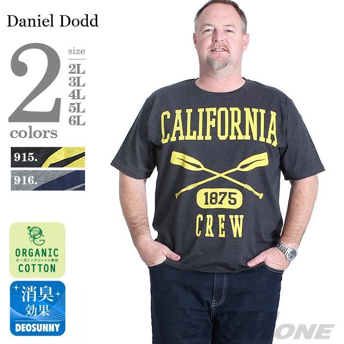 タダ割 大きいサイズ メンズ DANIEL DODD 半袖 Tシャツ オーガニック プリント 半袖Tシャツ CALIFORNIA CREW azt-170225