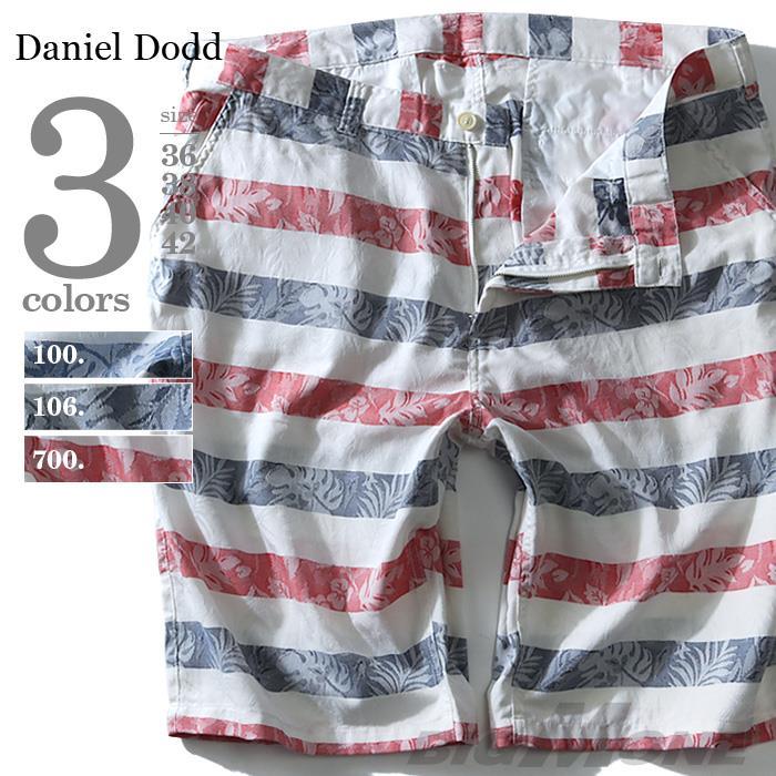 大きいサイズ メンズ DANIEL DODD ボトムス パンツ ジャガード ボーダー ショートパンツ ズボン azsp-1414
