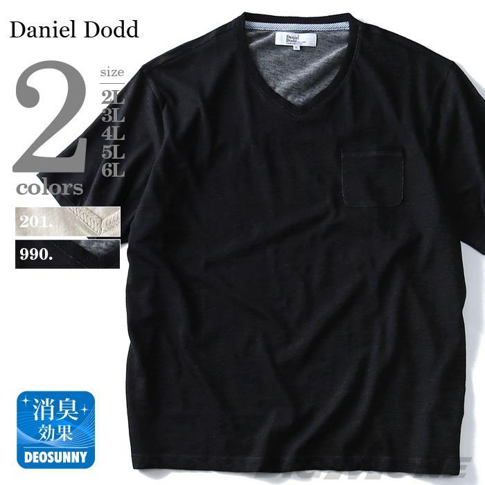タダ割 大きいサイズ メンズ DANIEL DODD 半袖 Tシャツ ポケット付 Vネック 半袖Tシャツ azt-170283