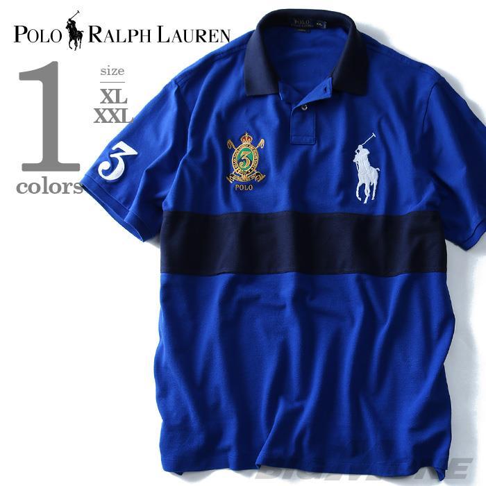 大きいサイズ メンズ POLO RALPH LAUREN  半袖ビッグポニー鹿の子ポロシャツ SLIM FIT  USA直輸入 710-661826-00