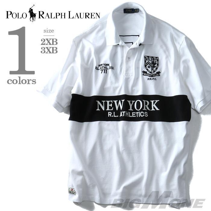 大きいサイズ メンズ POLO RALPH LAUREN ポロ ラルフローレン 半袖 鹿の子 ポロシャツ R.L. ATHLETICS ホワイト 2XB 3XB USA 直輸入 711641793001