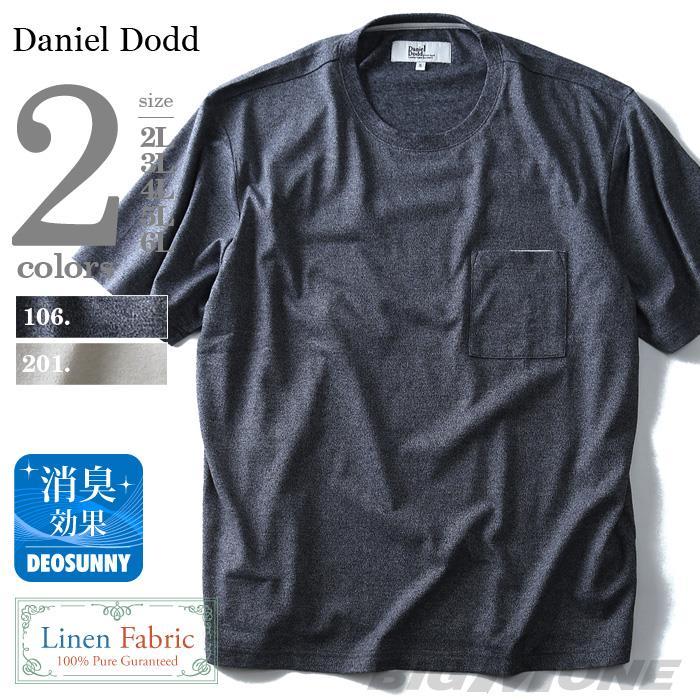 大きいサイズ メンズ DANIEL DODD 麻混ポケット付き半袖Tシャツ 消臭テープ付 azt-1702105