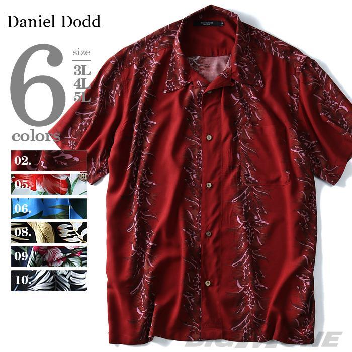 大きいサイズ メンズ DANIEL DODD 半袖レーヨンアロハシャツ 653-1702120