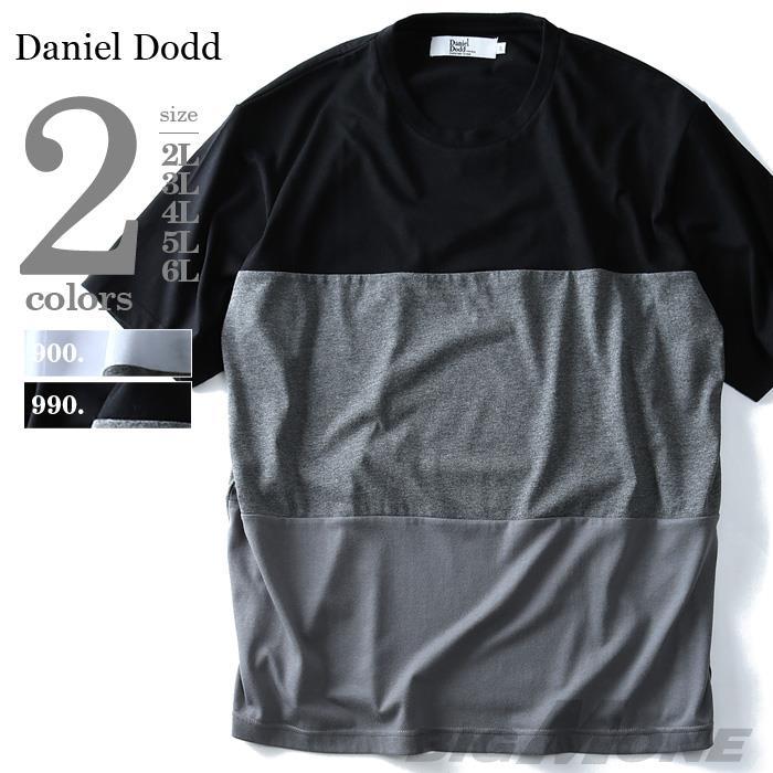 大きいサイズ メンズ DANIEL DODD 半袖 Tシャツ 3段切替 半袖Tシャツ azt-1702134t