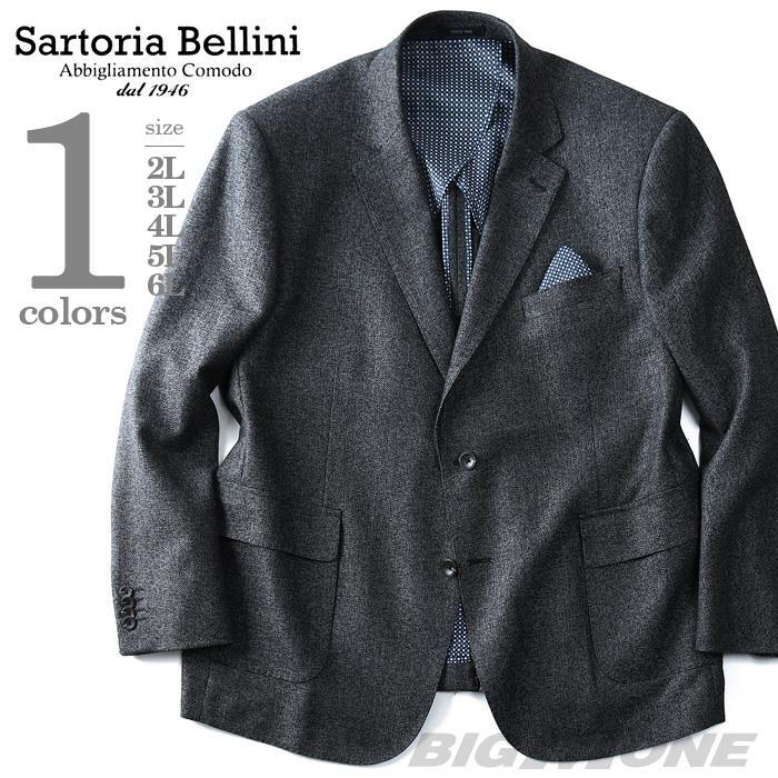 大きいサイズ メンズ SARTORIA BELLINI 3ツ釦 段返り ウール混 ジャケット azjk3217604