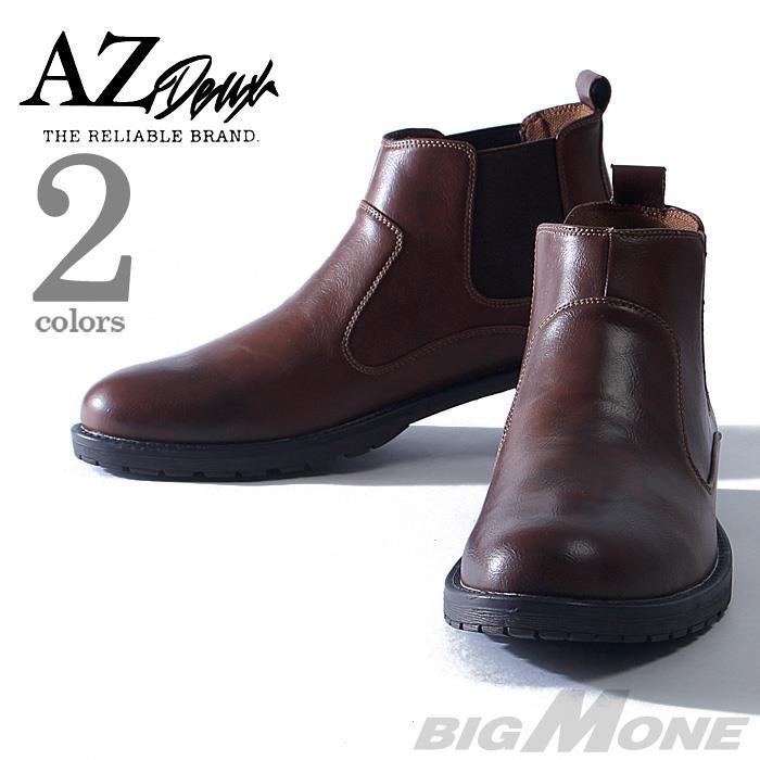 大きいサイズ メンズ AZ DEUX シューズ ブーツ PU サイドゴアブーツ azsn-179005