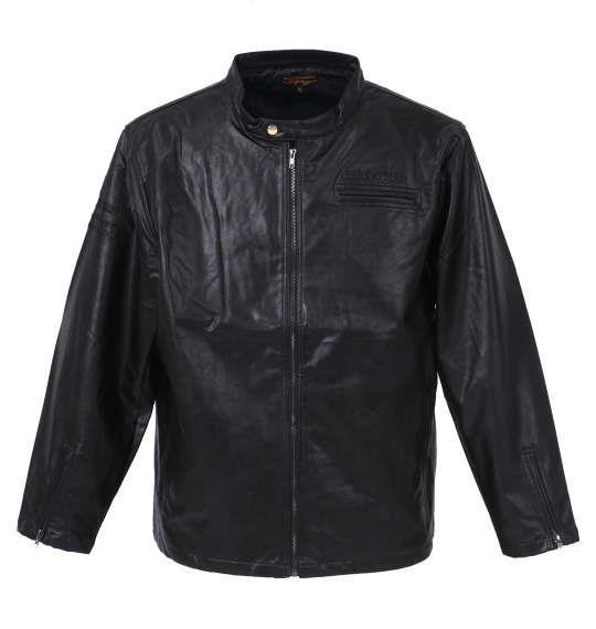 大きいサイズ メンズ FLAGSTAFF PUレザー刺繍ライダースジャケット ブラック 1153-7380-1 3L 4L 5L 6L