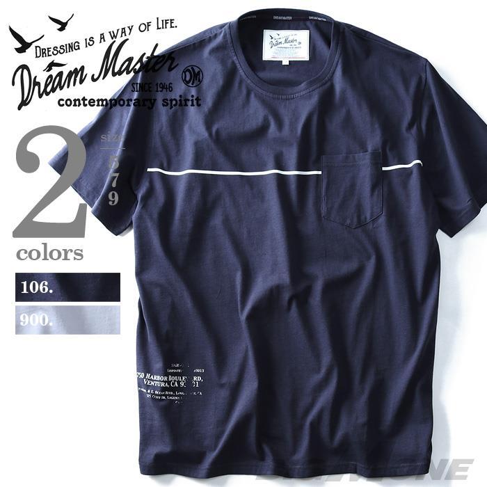 大きいサイズ メンズ DREAM MASTER ドリームマスター 半袖 シャツ 胸ライン ポケット付き 半袖Tシャツ dm-hua6101