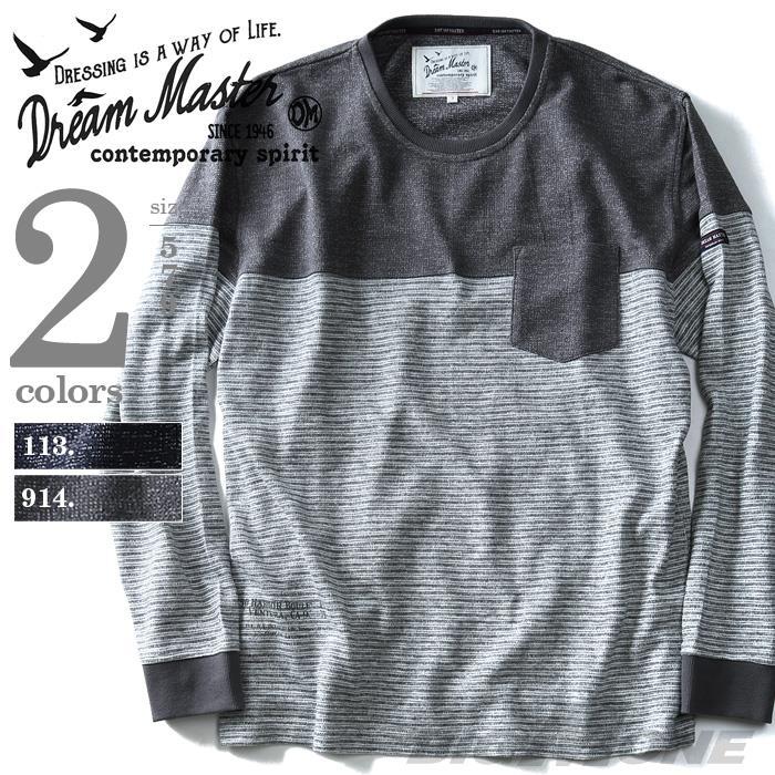 大きいサイズ メンズ DREAM MASTER ドリームマスター 長袖 Tシャツ ロンT 切り替え ロングTシャツ dm-hua6104