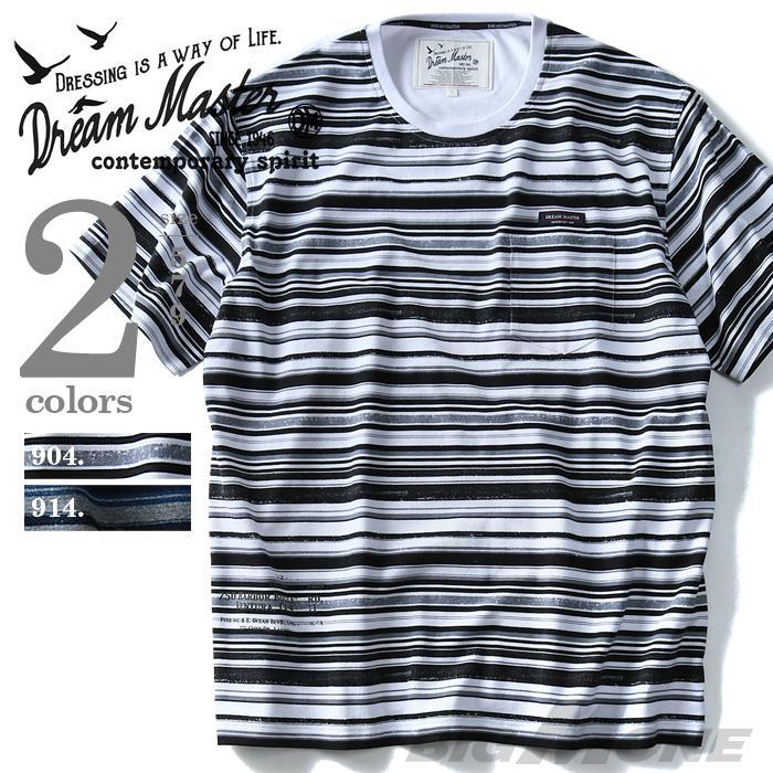 大きいサイズ メンズ DREAM MASTER ドリームマスター 半袖 シャツ 半袖 Tシャツ ランダム ボーダー 半袖Tシャツ dm-hua6103