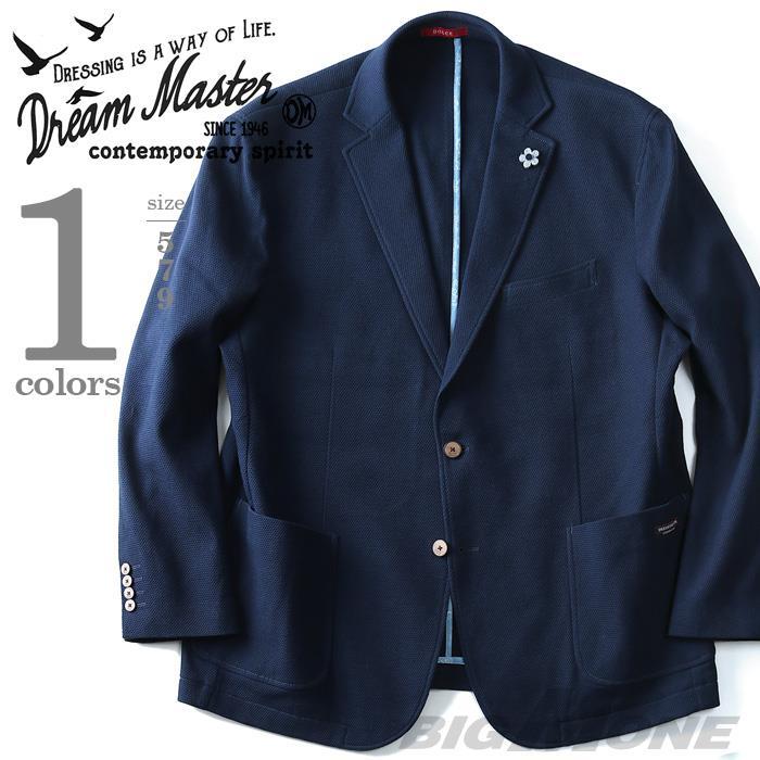 大きいサイズ メンズ DREAM MASTER ドリームマスター ジャケット アウター インディゴ風 ジャガード 2ツ釦 シングルジャケット dm-hua3501