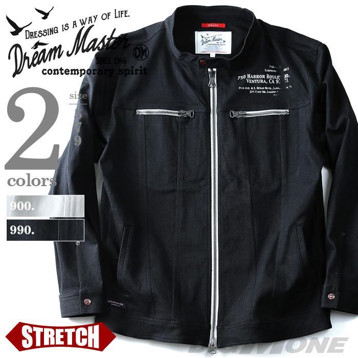 DREAM MASTER ストレッチデニムライダースジャケット dm-hua6601