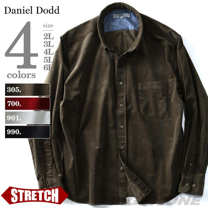 大きいサイズ メンズ DANIEL DODD シャツ 長袖 ストレッチ コール ボタンダウンシャツ azsh-170513