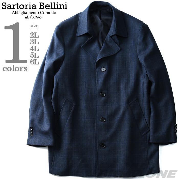 大きいサイズ メンズ SARTORIA BELLINI シングル ウール混 ステンカラーコート azc3417602