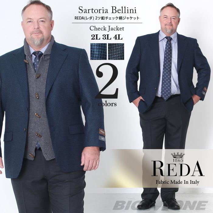大きいサイズ メンズ SARTORIA BELLINI REDA  2ツ釦チェック柄ジャケット az733201-l