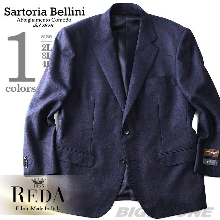 大きいサイズ メンズ SARTORIA BELLINI REDA  2ツ釦チェック柄ジャケット az733203-l