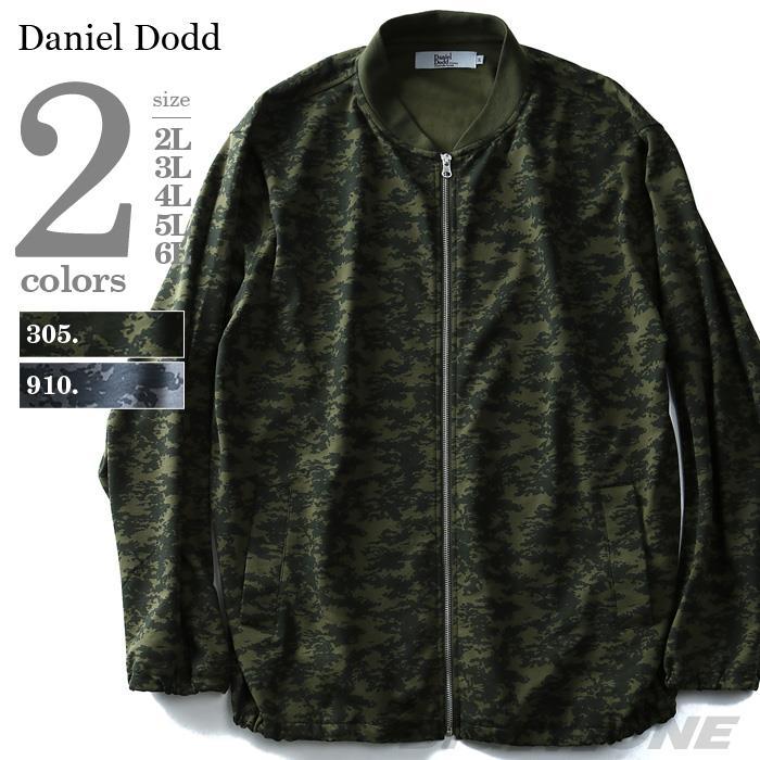 大きいサイズ メンズ DANIEL DODD ポンチ MA-1タイプ 迷彩柄 ジャケット azcj-170497